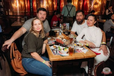 Александр Иванов и группа «Рондо», 3 апреля 2019 - Ресторан «Максимилианс» Уфа - 33