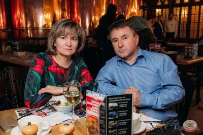 Александр Иванов и группа «Рондо», 3 апреля 2019 - Ресторан «Максимилианс» Уфа - 34