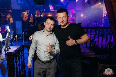 Александр Иванов и группа «Рондо», 3 апреля 2019 - Ресторан «Максимилианс» Уфа - 42