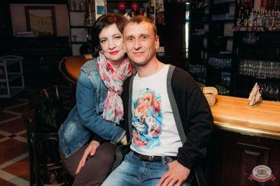 Александр Иванов и группа «Рондо», 3 апреля 2019 - Ресторан «Максимилианс» Уфа - 44