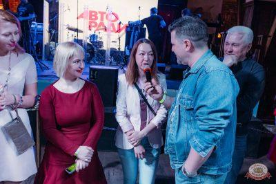 Александр Иванов и группа «Рондо», 3 апреля 2019 - Ресторан «Максимилианс» Уфа - 7