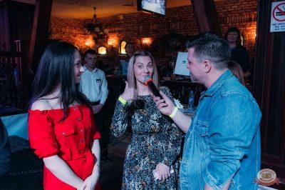 Александр Иванов и группа «Рондо», 3 апреля 2019 - Ресторан «Максимилианс» Уфа - 8