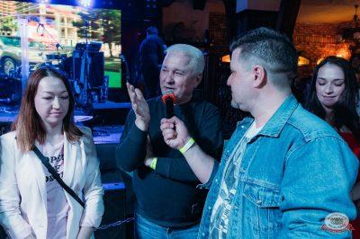 Александр Иванов и группа «Рондо», 3 апреля 2019 - Ресторан «Максимилианс» Уфа - 9