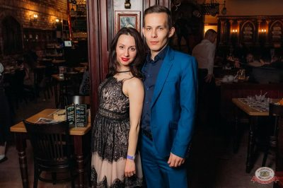 «Дыхание ночи»: Dj Cosmo & Skoro, 5 апреля 2019 - Ресторан «Максимилианс» Уфа - 12