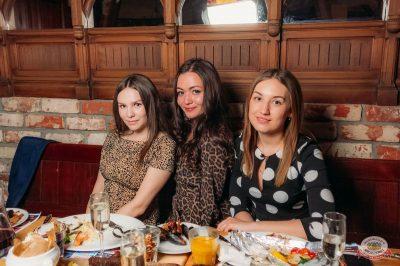 «Дыхание ночи»: Dj Cosmo & Skoro, 5 апреля 2019 - Ресторан «Максимилианс» Уфа - 13
