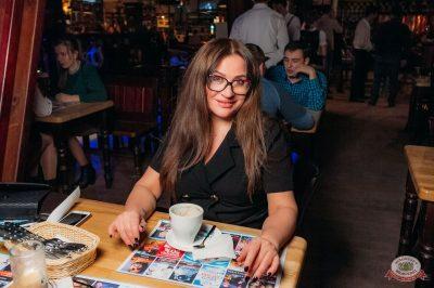 «Дыхание ночи»: Dj Cosmo & Skoro, 5 апреля 2019 - Ресторан «Максимилианс» Уфа - 15