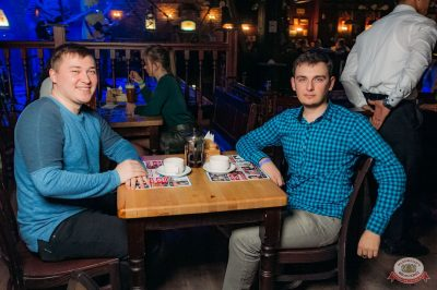 «Дыхание ночи»: Dj Cosmo & Skoro, 5 апреля 2019 - Ресторан «Максимилианс» Уфа - 16