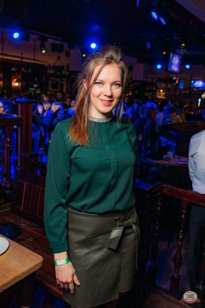 «Дыхание ночи»: Dj Cosmo & Skoro, 5 апреля 2019 - Ресторан «Максимилианс» Уфа - 20