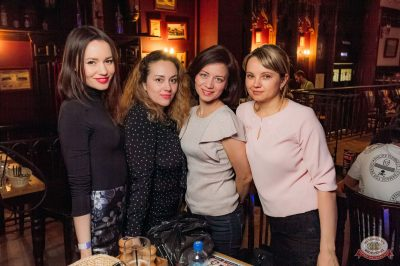 «Дыхание ночи»: Dj Cosmo & Skoro, 5 апреля 2019 - Ресторан «Максимилианс» Уфа - 22