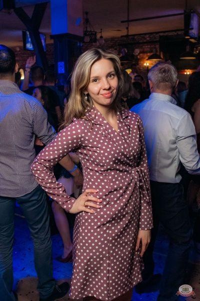«Дыхание ночи»: Dj Cosmo & Skoro, 5 апреля 2019 - Ресторан «Максимилианс» Уфа - 26
