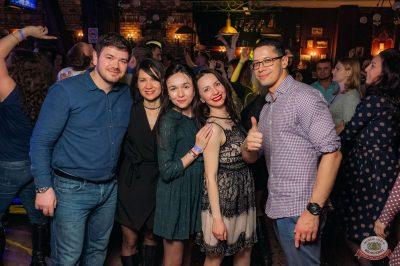 «Дыхание ночи»: Dj Cosmo & Skoro, 5 апреля 2019 - Ресторан «Максимилианс» Уфа - 27