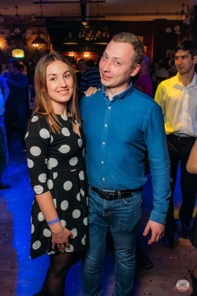 «Дыхание ночи»: Dj Cosmo & Skoro, 5 апреля 2019 - Ресторан «Максимилианс» Уфа - 28