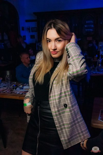 «Дыхание ночи»: Dj Cosmo & Skoro, 5 апреля 2019 - Ресторан «Максимилианс» Уфа - 33