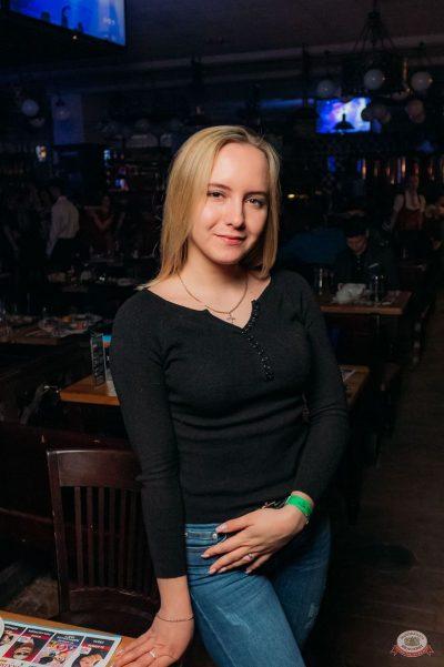 «Дыхание ночи»: Dj Cosmo & Skoro, 5 апреля 2019 - Ресторан «Максимилианс» Уфа - 35