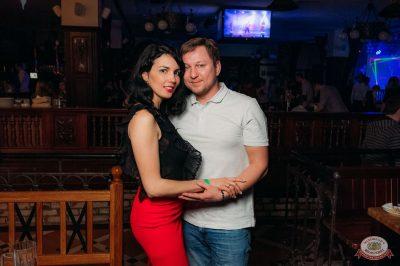 «Дыхание ночи»: Dj Cosmo & Skoro, 5 апреля 2019 - Ресторан «Максимилианс» Уфа - 38