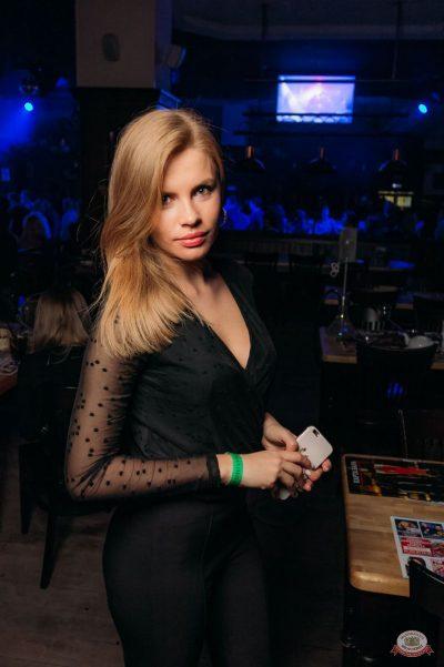«Дыхание ночи»: Dj Cosmo & Skoro, 5 апреля 2019 - Ресторан «Максимилианс» Уфа - 44