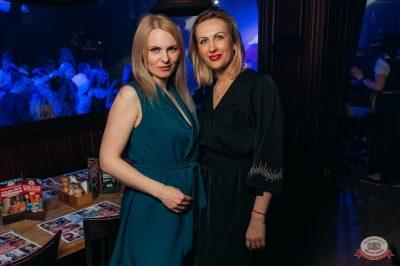 «Дыхание ночи»: Dj Cosmo & Skoro, 5 апреля 2019 - Ресторан «Максимилианс» Уфа - 54
