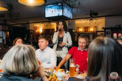Вечеринка «Русского Радио» «Для своих», 6 апреля 2019 - Ресторан «Максимилианс» Уфа - 17