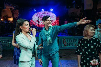 Вечеринка «Русского Радио» «Для своих», 6 апреля 2019 - Ресторан «Максимилианс» Уфа - 18