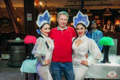 Вечеринка «Русского Радио» «Для своих», 6 апреля 2019 - Ресторан «Максимилианс» Уфа - 2