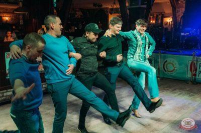 Вечеринка «Русского Радио» «Для своих», 6 апреля 2019 - Ресторан «Максимилианс» Уфа - 26