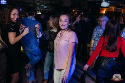 Вечеринка «Русского Радио» «Для своих», 6 апреля 2019 - Ресторан «Максимилианс» Уфа - 31