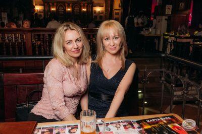 Вечеринка «Русского Радио» «Для своих», 6 апреля 2019 - Ресторан «Максимилианс» Уфа - 40