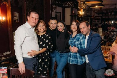 Вечеринка «Русского Радио» «Для своих», 6 апреля 2019 - Ресторан «Максимилианс» Уфа - 47