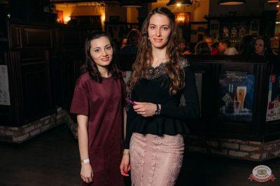 Вечеринка «Русского Радио» «Для своих», 6 апреля 2019 - Ресторан «Максимилианс» Уфа - 48