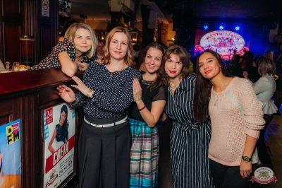 Вечеринка «Русского Радио» «Для своих», 6 апреля 2019 - Ресторан «Максимилианс» Уфа - 50