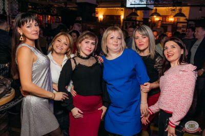 Вечеринка «Русского Радио» «Для своих», 6 апреля 2019 - Ресторан «Максимилианс» Уфа - 55