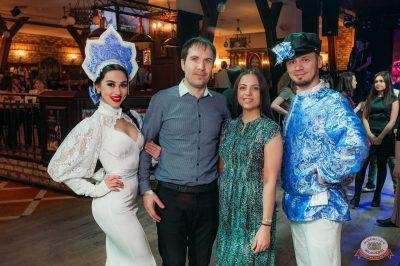 Вечеринка «Русского Радио» «Для своих», 6 апреля 2019 - Ресторан «Максимилианс» Уфа - 6
