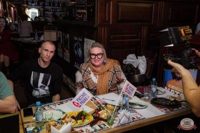 Споем живьем с Русским Радио. Полуфинал, 9 апреля 2019 - Ресторан «Максимилианс» Уфа - 10
