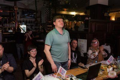 Споем живьем с Русским Радио. Полуфинал, 9 апреля 2019 - Ресторан «Максимилианс» Уфа - 12