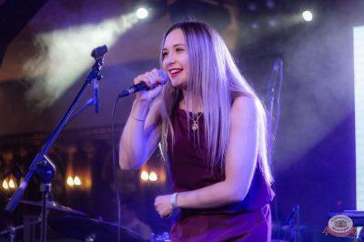 Споем живьем с Русским Радио. Полуфинал, 9 апреля 2019 - Ресторан «Максимилианс» Уфа - 13