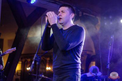 Споем живьем с Русским Радио. Полуфинал, 9 апреля 2019 - Ресторан «Максимилианс» Уфа - 14