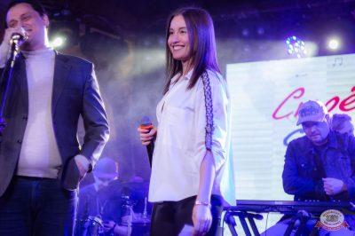 Споем живьем с Русским Радио. Полуфинал, 9 апреля 2019 - Ресторан «Максимилианс» Уфа - 15