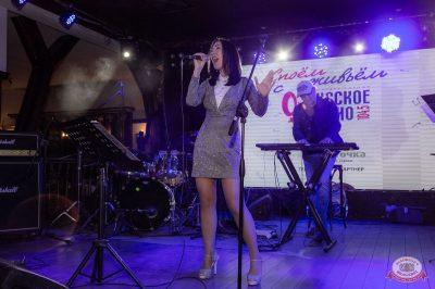 Споем живьем с Русским Радио. Полуфинал, 9 апреля 2019 - Ресторан «Максимилианс» Уфа - 21