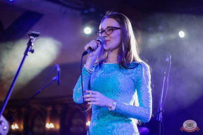 Споем живьем с Русским Радио. Полуфинал, 9 апреля 2019 - Ресторан «Максимилианс» Уфа - 24
