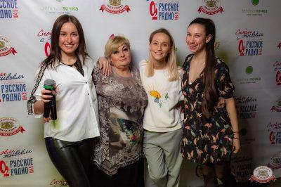 Споем живьем с Русским Радио. Полуфинал, 9 апреля 2019 - Ресторан «Максимилианс» Уфа - 3