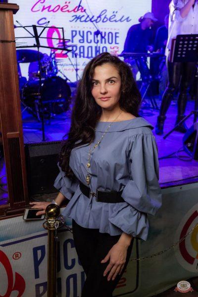 Споем живьем с Русским Радио. Полуфинал, 9 апреля 2019 - Ресторан «Максимилианс» Уфа - 30