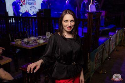 Споем живьем с Русским Радио. Полуфинал, 9 апреля 2019 - Ресторан «Максимилианс» Уфа - 31