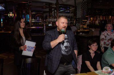 Споем живьем с Русским Радио. Полуфинал, 9 апреля 2019 - Ресторан «Максимилианс» Уфа - 33