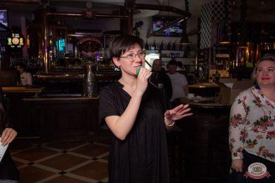 Споем живьем с Русским Радио. Полуфинал, 9 апреля 2019 - Ресторан «Максимилианс» Уфа - 34
