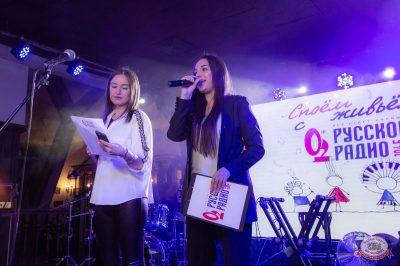 Споем живьем с Русским Радио. Полуфинал, 9 апреля 2019 - Ресторан «Максимилианс» Уфа - 35