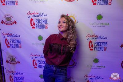 Споем живьем с Русским Радио. Полуфинал, 9 апреля 2019 - Ресторан «Максимилианс» Уфа - 4