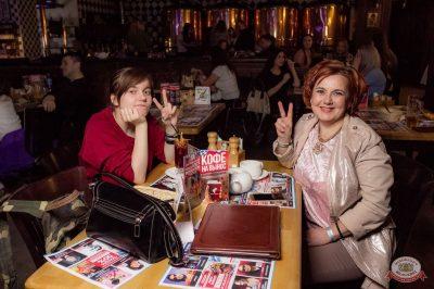 Споем живьем с Русским Радио. Полуфинал, 9 апреля 2019 - Ресторан «Максимилианс» Уфа - 41