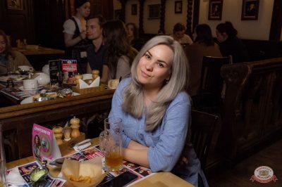 Споем живьем с Русским Радио. Полуфинал, 9 апреля 2019 - Ресторан «Максимилианс» Уфа - 42