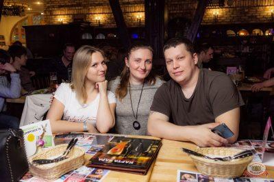 Споем живьем с Русским Радио. Полуфинал, 9 апреля 2019 - Ресторан «Максимилианс» Уфа - 46