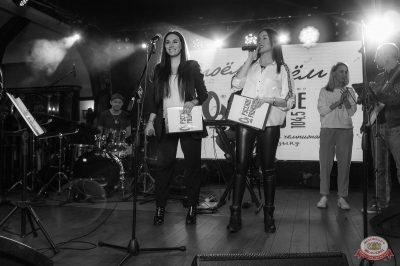 Споем живьем с Русским Радио. Полуфинал, 9 апреля 2019 - Ресторан «Максимилианс» Уфа - 7